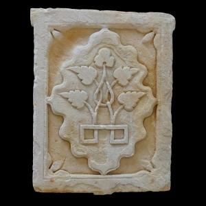 Mughal carving