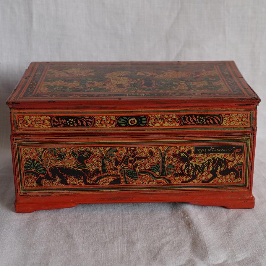 multi colored box