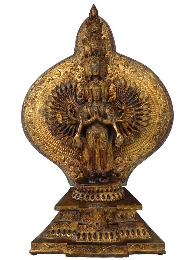 Avalokiteshivara